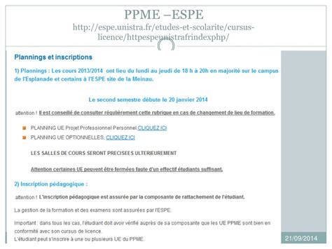 PPT - Projet professionnel PowerPoint Presentation, free