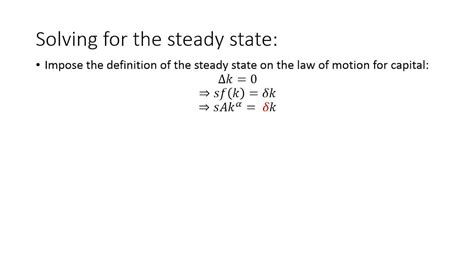 Solow Growth Model - Part I: The Steady State - YouTube