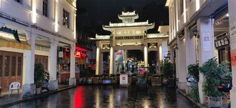 Visions of Chaozhou : Guangdong China   Visions of Travel